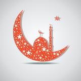 Eid Mubarak Stock Foto's