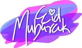 Eid Mubarak Foto de Stock Royalty Free
