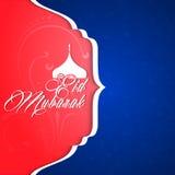 Eid Mubarak Abstarct Royaltyfri Fotografi