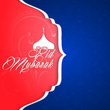 Eid Mubarak Abstarct. Nice and beautiful abstract for Eid Mubarak with nice and creative floral pattern based background royalty free illustration