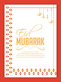 Eid Mubarak Abstract Immagini Stock