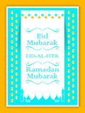 Eid Mubarak Abstract Immagine Stock