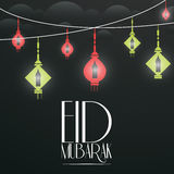 Eid Mubarak Abstract illustrazione vettoriale