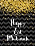 Eid Mubarak Abstract Vector Card feliz Negro y diseño del oro stock de ilustración
