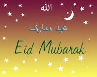 Eid Mubarak Arabic Calligraphy Greeting Card vektor abbildung