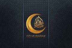 Eid Mubarak Arabic Calligraphy Vector Illustration-Achtergrond royalty-vrije stock afbeeldingen
