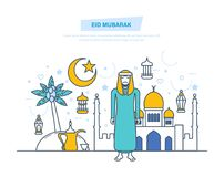 eid mubarak arabiska emirates Islamisk välsignad ferie lyckönskan Kurban-Bayram, Uraza-Bayram royaltyfri illustrationer