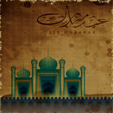 Eid Mubarak background Stock Image