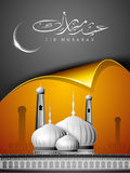 Eid Mubarak background Royalty Free Stock Photos