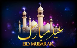 Eid Mubarak Background Stock Afbeelding