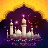 Eid Mubarak Background royaltyfri illustrationer