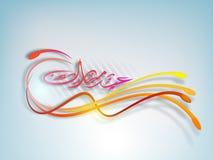 Eid Mubarak Background. Royalty Free Stock Image
