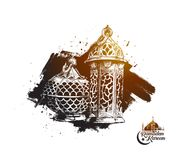 Eid Mubarak background with beautiful illuminated arabic lamp an. D hand drawn calligraphy lettering. Vector illustration Royalty Free Stock Images