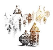 Eid Mubarak background with beautiful illuminated arabic lamp. And hand drawn calligraphy lettering. Vector illustration Royalty Free Stock Photography
