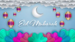 Eid Mubarak Background, coupe ou papier Art Style de papier illustration de vecteur