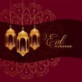 Eid mubarak background with 3d hanging lamps. Vector vector illustration