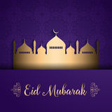 Eid mubarak background Stock Photography