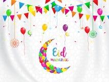 Eid Mubarak background, Festival design concept. Design for greeting cards, text, website, brochure, vector illustrations Stock Photography