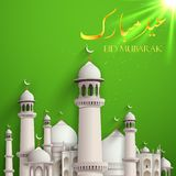 Eid Mubarak Background Royalty Free Stock Images