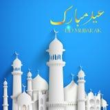 Eid Mubarak Background Royalty Free Stock Photo