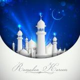 Eid Mubarak Background stock photos