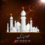Eid Mubarak Background Stock Images