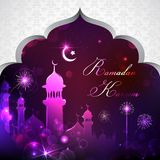 Eid Mubarak Background Royalty Free Stock Photos
