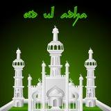Eid Mubarak background with Islamic Mosque Royalty Free Stock Photo