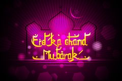 Eid Mubarak background with Islamic Mosque Royalty Free Stock Photo