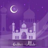 Eid Mubarak background with Islamic Mosque Royalty Free Stock Images