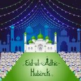 Eid Mubarak background with Islamic Mosque Royalty Free Stock Photography