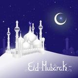 Eid Mubarak background  with Islamic Mosque Royalty Free Stock Image
