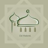 Eid Mubarak Background Stock Photography