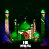 Eid Mubarak background Stock Photo