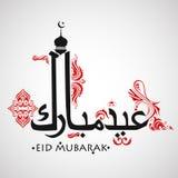 Eid Mubarak background Royalty Free Stock Photography
