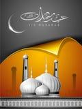 Eid Mubarak bakgrund royaltyfri illustrationer