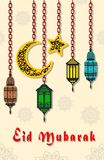 Eid Mubarak bakgrund med hängande lampor, månad med stjärnan vektor vektor illustrationer