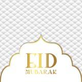 Eid Mubarak bakgrund med vit vadderad textur Arkivfoto