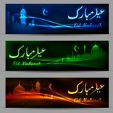 Eid Mubarak Banner Stock Photos