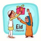 Eid Mubarak beröm med lyckligt islamiskt folk royaltyfri illustrationer