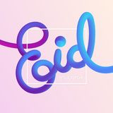 Eid mubarak blended interlaced creative hand drawn lettering Stock Photography