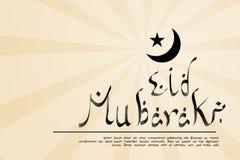 Eid Mubarak ( Blessing for Eid) background royalty free illustration