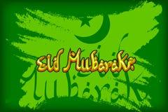 Eid Mubarak ( Blessing for Eid) background Royalty Free Stock Images