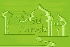 Eid Mubarak ( Blessing for Eid) background Stock Photography