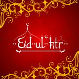 Eid Mubarak ( Blessing for Eid) background Stock Image