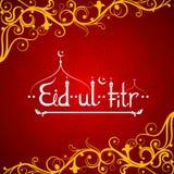 Eid Mubarak ( Blessing for Eid) background Stock Image