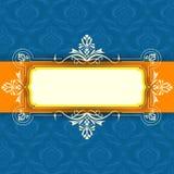 Eid Mubarak ( Blessing for Eid) background Royalty Free Stock Photography