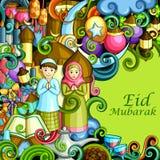 Eid Mubarak Blessing for Eid background Stock Photography