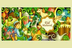Eid Mubarak Blessing for Eid background Stock Photo