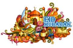 Eid Mubarak Blessing for Eid background Royalty Free Stock Images